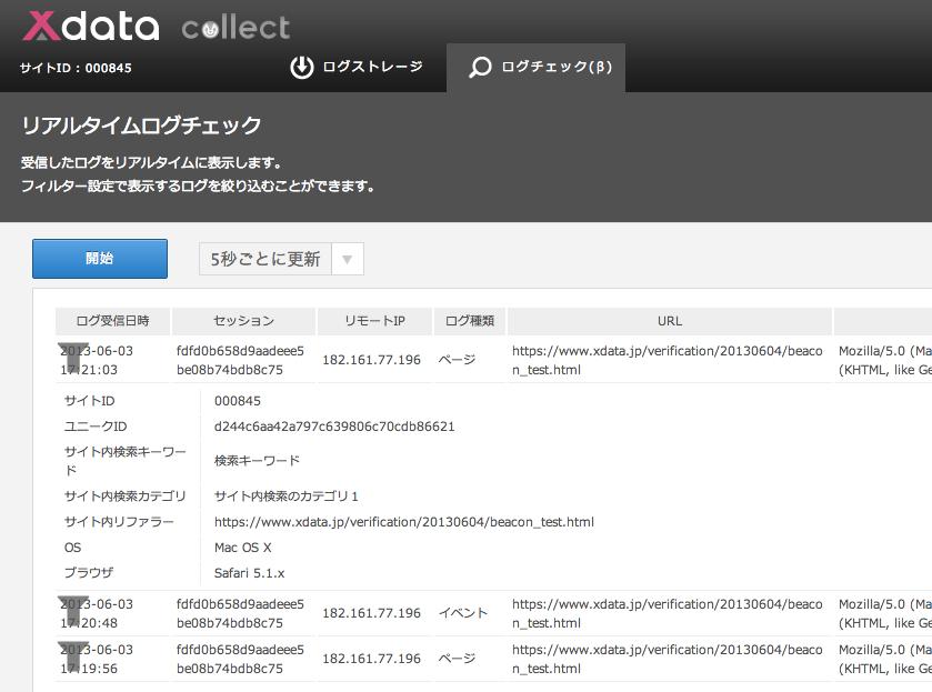blog_20130604-2