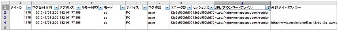 blog_20130610-1