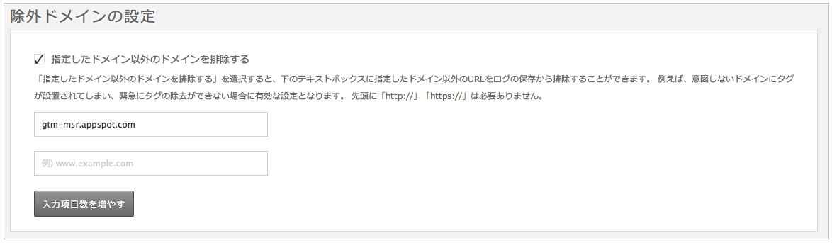 blog_20130610-2