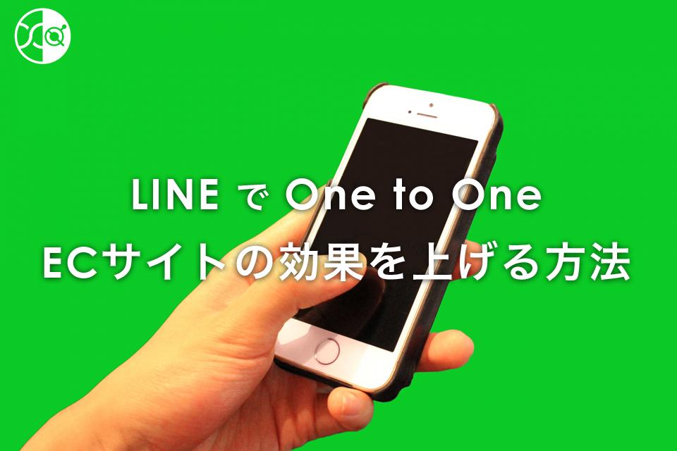 line_20170706