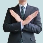 メルマガ、メールマーケティングでクレームや配信停止に繋がりやすいメールとは