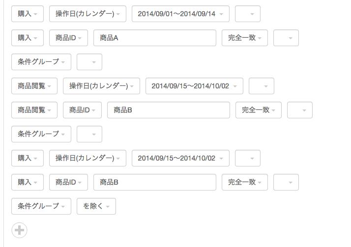 news_20141003-2