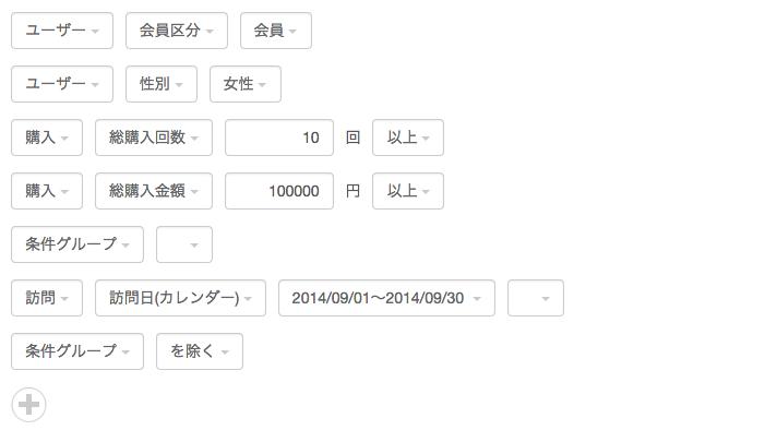 news_20141003-3